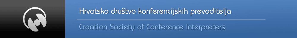 Hrvatsko društvo konferencijskih prevoditelja